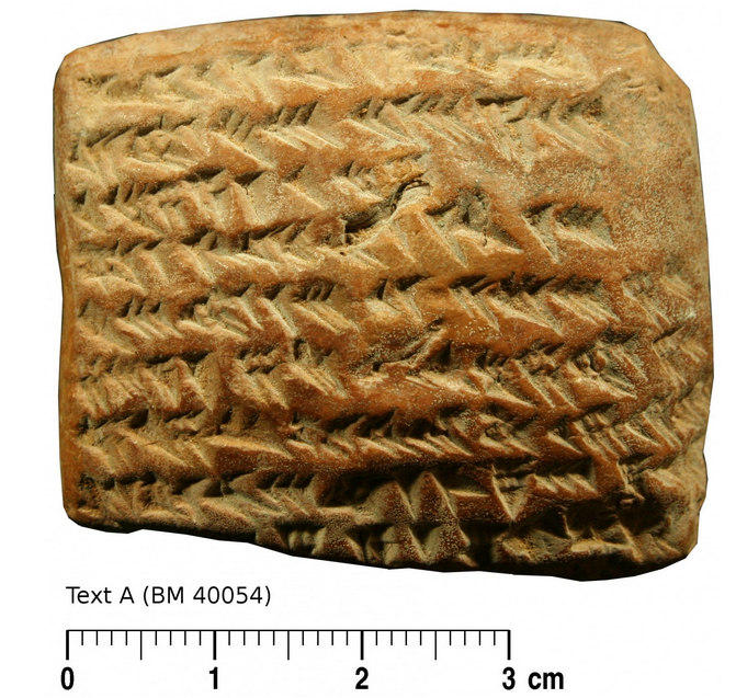 Text A. (Trustees of the British Museum/Mathieu Ossendrijver)